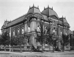 The Corcoran Gallery of Art building, 1874-1897 by James Renwick. Now the Renwick Gallery of the Smithsonian